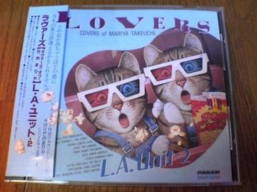 CD L.A.ユニット-2ラヴァーズ竹内まりや