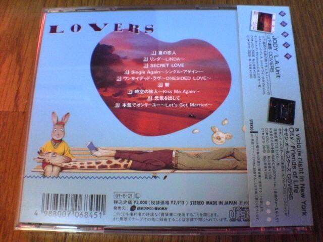 CD L.A.ユニット-2ラヴァーズ竹内まりや < タレントグッズの