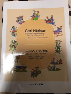 ニールセン ピアノ曲集
