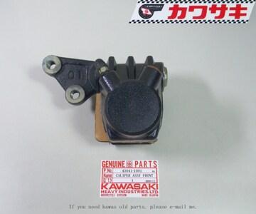 カワサキ KH90 KH90-C1 フロント・キャリパー 絶版新品