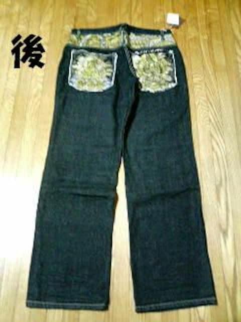 GUMUジーンズ☆まとめ売り < 男性ファッションの