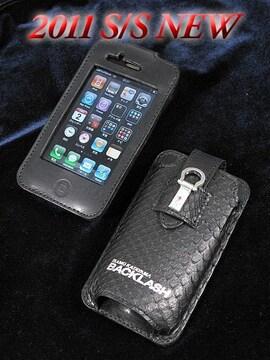 (定価33000)バックラッシュ・オイルパイソン iphoneケース