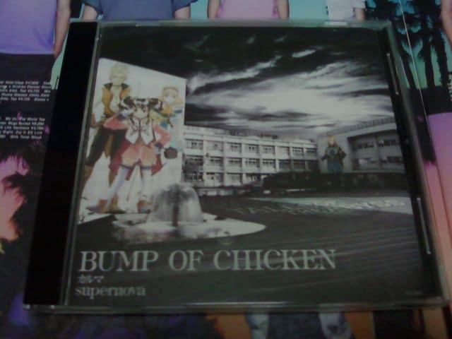 《限定盤》テイルズ BUMP カルマ バンチキ  バンプオブチキン  < タレントグッズの
