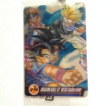 ◎ドラゴンボールZ W3D コレクション カード 374
