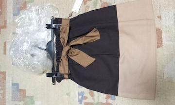 Fabulous スカート 新品 ファビュラス セシルマクビー