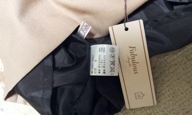 Fabulous スカート 新品 ファビュラス セシルマクビー < ブランドの