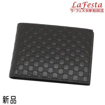 新品本物◆マイクログッチシマ【人気】2つ折り財布(濃茶/箱袋