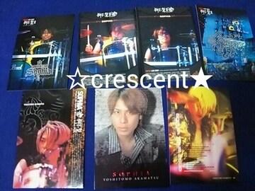 SOPHIAトレーディングカード/赤松芳朋/トレカ