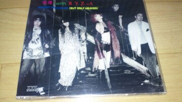 廃盤新品!未唯 with X.Y.Z→A「NOBODY KNOWS(BUT ONLY HEAVEN)」