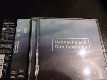 黒夢「Headache and Dub Reel Inch」DVD 帯付/SADS 清春