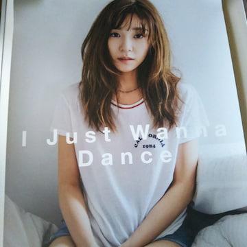 TIFFANY(少女時代)【非売品特典ビッグサイズポスター】