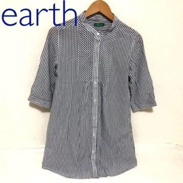 earthストライプシャツ チュニック