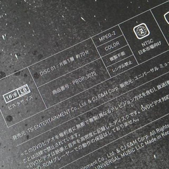 """レア★B.A.P『TAKE 4』""""1004""""+""""BADMAN"""" [DVD+BOOK]ヒムチャン/デヒョン < タレントグッズの"""
