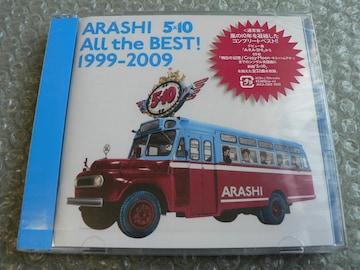 嵐【5×10 All the BEST! 1999-2009】2CD(通常盤)ベスト/他出品