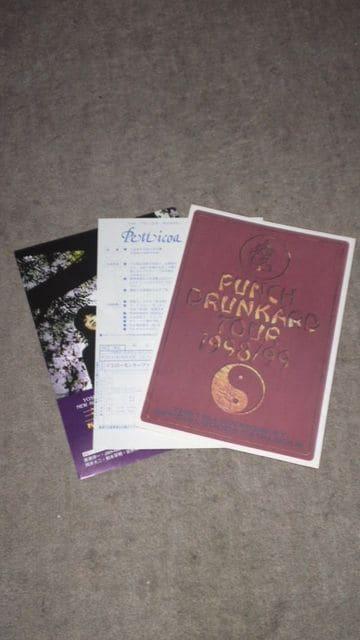 THE YELLOW MONKEY パンチドランカーツアー 1998/99オフィシャルグッズカタログ  < タレントグッズの