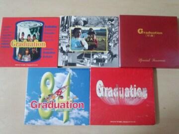 CD「Graduation」ベネッセ進研ゼミ中学講座卒業記念CD5枚セット