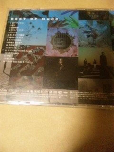 CD BEST OF MUCC ベストオブムック 帯無し < タレントグッズの