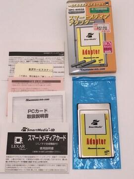 M105 美品 スマートメディア用  アダプター HPC-SV03A