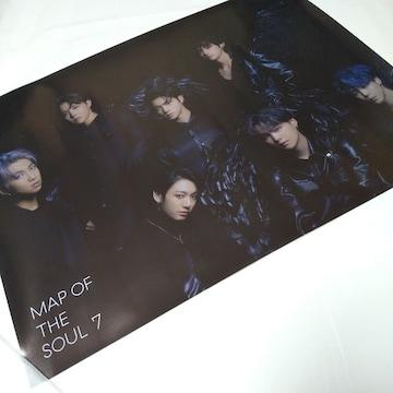 BTS 防弾少年団★『Map Of The Soul :  (Ver.2)』特典