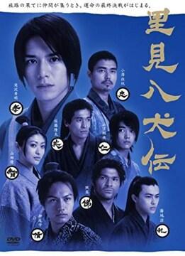■DVD『里見八犬伝 DVD-BOX』滝沢秀明ジャニーズ